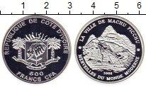 Изображение Монеты Кот-д`Ивуар 500 франков 2008 Серебро Proof-