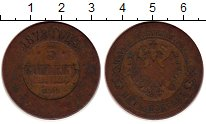 Изображение Монеты Россия 1855 – 1881 Александр II 5 копеек 1878 Медь VF