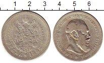 Изображение Монеты 1881 – 1894 Александр III 1 рубль 1888 Серебро VF