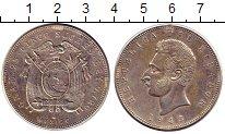 Изображение Монеты Эквадор 5 сукре 1943 Серебро XF Антонио Хосе Сукре