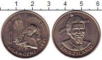 Изображение Монеты Свазиленд 1 лилангени 1981 Медно-никель UNC- ФАО