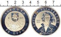 Изображение Монеты Литва 50 лит 2006 Серебро Proof- Эмилия Плятер