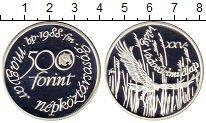 Изображение Монеты Венгрия 500 форинтов 1988 Серебро Proof Всемирный Фонд дикой