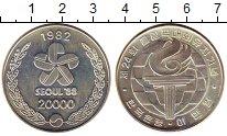 Монета Южная Корея 20000 вон Серебро 1982 UNC фото