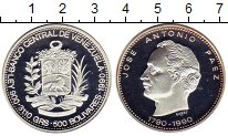 Изображение Монеты Венесуэла 500 боливар 1990 Серебро Proof Хосе Антонио Паес