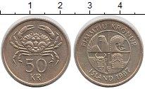 Изображение Монеты Исландия 50 крон 1987 Латунь XF Краб