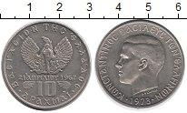Изображение Монеты Греция 10 драхм 1973 Медно-никель XF ```Черные`` полковни
