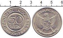 Изображение Монеты Индонезия 50 сен 1961 Алюминий UNC-