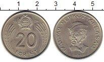 Изображение Монеты Венгрия 20 форинтов 1984 Медно-никель UNC- Портрет
