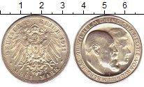 Изображение Монеты Вюртемберг 3 марки 1911 Серебро UNC- 25 лет свадьбы Вильг