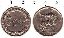 Изображение Монеты Италия 1 лира 1922 Медно-никель XF Богиня