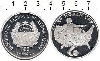 Изображение Монеты Афганистан 500 афгани 1992 Серебро Proof