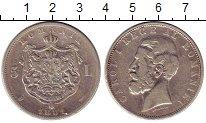 Изображение Монеты Румыния 5 лей 1881 Серебро XF-