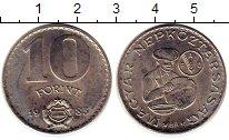 Изображение Монеты Венгрия 10 форинтов 1983 Медно-никель UNC