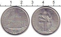 Изображение Монеты Франция Полинезия 2 франка 1975 Алюминий UNC-
