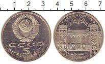 Продажа монет таганка металошукач ціни