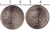 Изображение Мелочь Филиппины 1 писо 2017 Медно-никель UNC АСЕАН 50 лет