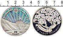 Изображение Монеты Беларусь 20 рублей 2015 Серебро Proof