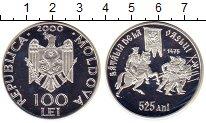 Изображение Монеты Молдавия 100 лей 2000 Серебро Proof-