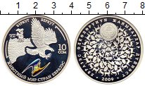 Изображение Монеты Кыргызстан 10 сом 2009 Серебро Proof