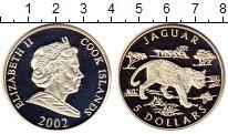 Изображение Монеты Острова Кука 5 долларов 2002 Серебро Proof Ягуар