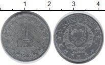 Изображение Монеты Албания 1 лек 1947 Цинк XF