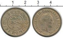 Изображение Монеты Дания 10 крон 1989 Латунь XF Маргрете II
