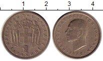 Изображение Монеты Греция 1 драхма 1962 Медно-никель XF Павел I