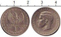 Изображение Монеты Греция 1 драхма 1971 Медно-никель XF Константин II