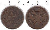 Изображение Монеты 1730 – 1740 Анна Иоановна 1 деньга 1738 Медь VF