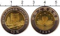 Изображение Монеты Китай 10 юаней 1999 Биметалл UNC- Возвращение Макао Ки