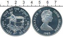 Изображение Монеты Острова Кука 20 долларов 1983 Серебро Proof- Год скаутов