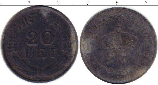 Картинка Монеты Румыния 20 лей Цинк 0