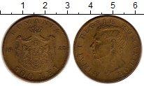 Изображение Монеты Румыния 500 лей 1945 Латунь XF Михай I