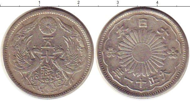 Картинка Монеты Япония 50 сен Серебро 1928