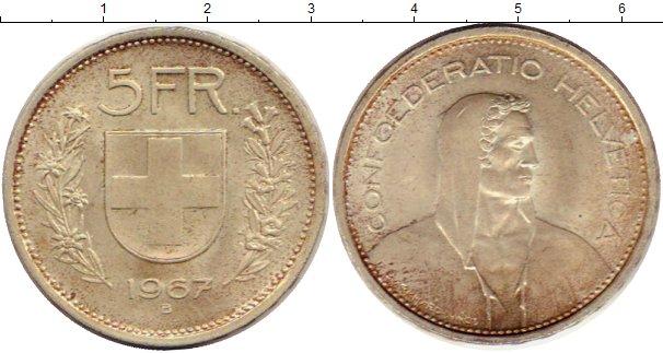 Картинка Монеты Швейцария 5 франков Серебро 1967