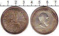 Изображение Монеты 1881 – 1894 Александр III 1 рубль 1883 Серебро XF Коронационный рубль