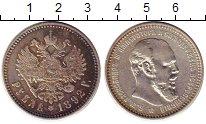 Изображение Монеты 1881 – 1894 Александр III 1 рубль 1892 Серебро XF АГ