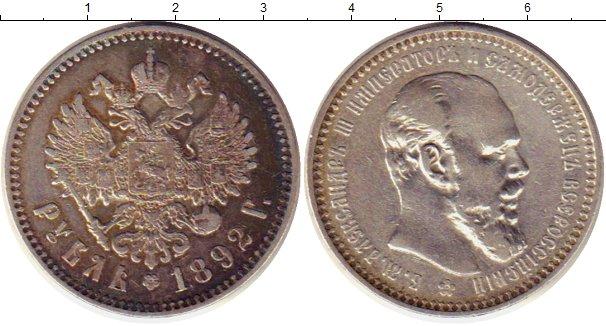 Картинка Монеты 1881 – 1894 Александр III 1 рубль Серебро 1892