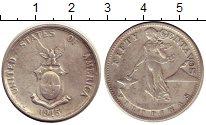 Изображение Монеты Филиппины 50 сентаво 1945 Серебро XF