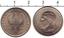 Изображение Монеты Греция 1 драхма 1971 Медно-никель XF Константин