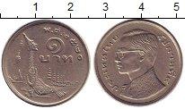 Изображение Монеты Таиланд 1 бат 1977 Медно-никель XF Королевская корабль