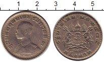 Изображение Монеты Таиланд 1 бат 1962 Медно-никель XF Герб