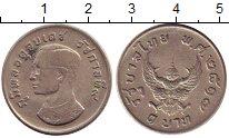 Изображение Монеты Таиланд 1 бат 1974 Медно-никель XF Мифическое существо