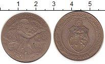 Изображение Монеты Тунис 1 динар 1997 Медно-никель XF- ФАО