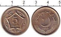 Изображение Монеты Пакистан 5 рупий 2003 Медно-никель UNC-