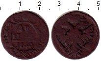 Изображение Монеты Россия 1730 – 1740 Анна Иоановна 1 деньга 1740 Медь VF