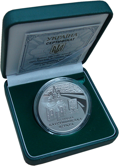 Изображение Подарочные наборы Украина 10 гривен 2017 Серебро Proof Монета номиналом пос