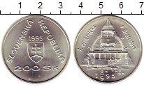 Изображение Монеты Словакия 200 крон 1995 Серебро UNC-