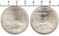 Изображение Монеты Словакия 200 крон 2006 Серебро UNC-